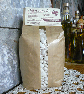pack of Prespa Beans